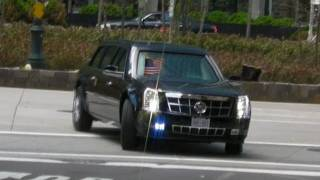 The Secret Service in Action: Presidential Motorcade with NYPD Police Cars in New York