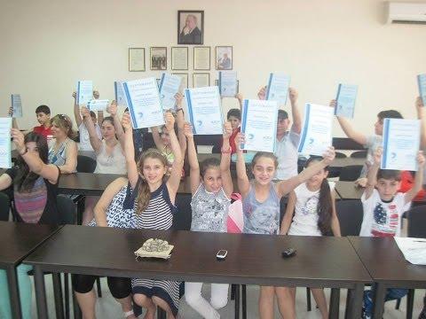 Летняя школа Ереванского филиала МЭСИ