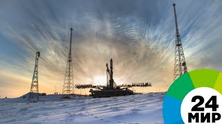 Ракета «Союз 2.1а» стартовала с космодрома Байконур - МИР 24