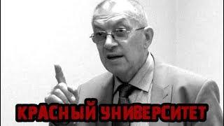 #КрасныйУниверситет 15.05.2019. Теория и история марксизма. Прямой эфир