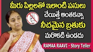 Children Rights :  Ramaa Raavi Heart Touching Words on Child Labour || SumanTV Mom