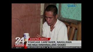 24 Oras: Fishcage caretaker, nahulihan ng mga hinihinalang shabu
