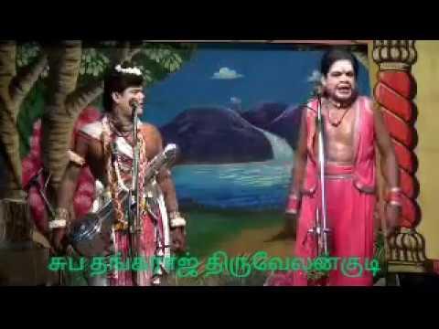 Valli thirumanam nadagam perumalraj sakthiraja comedy