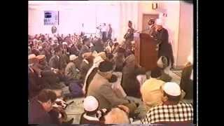 Urdu Khutba Juma on October 14, 1994 by Hazrat Mirza Tahir Ahmad at Bait-ur-Rehman, USA
