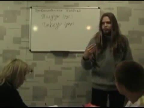 Андрей ивашко древнеславянская буквица видео уроки