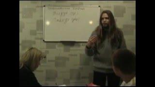 Андрей Ивашко. Древлесловенская буквица. Урок 1