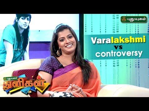 Varalakshmi vs Controversy Puthuyugam Thuligal  16-03-17 PuthuYugamTV Show Online
