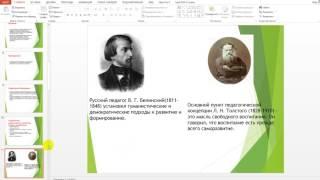 Дидактика Огарков А.А.