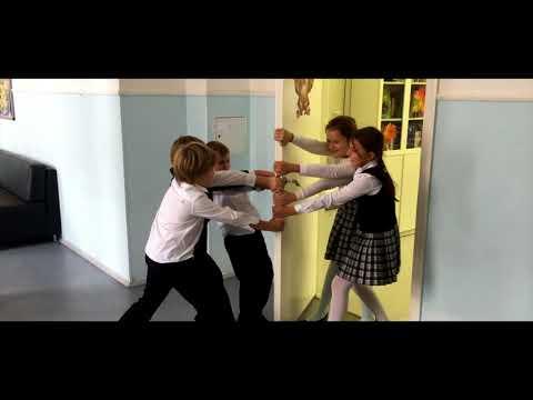 Профилактика травматизма в школе