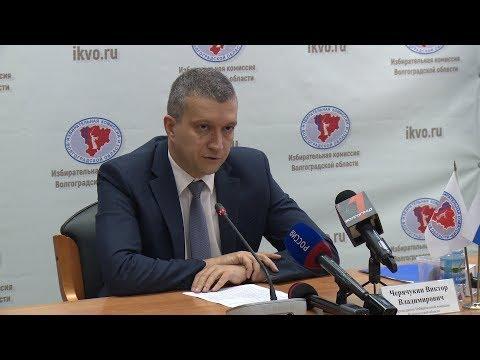 Лототрон в действии: в избиркоме Волгоградской области распредели места партий в выборном бюллетене