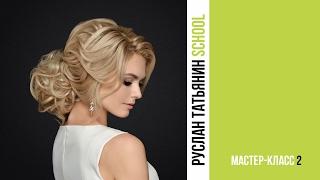 Ruslan Tatyanin School 8 Promo. Hairstyle №2