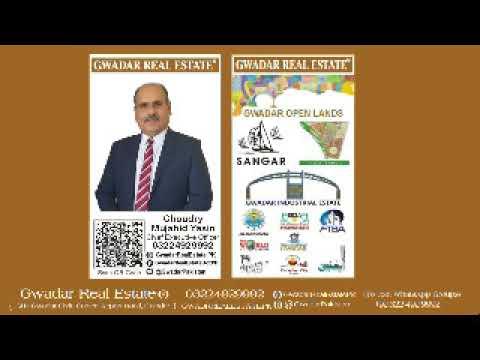 Green Palms Gwadar NOC Restored For 3 Years As of  Nov 3rd 2017
