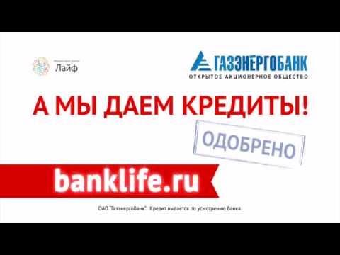 Курсы валют в Брянске на сегодня, поиск выгодных курсов валют.