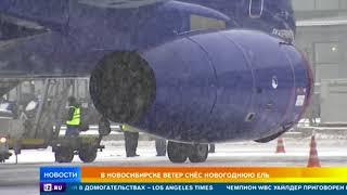 Ураган-убийцу практически обуздали за Уралом