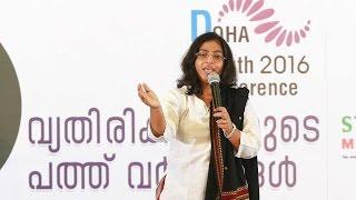 DYC Dr.Sunitha Krishnan