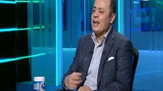 طارق يحيي  : الزمالك تعامل مع المباراة بذكاء و يوسف اوباما معجبنيش