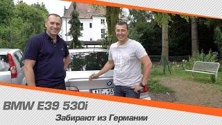 Клиент забрал BMW E39 530i M Paket из Германии