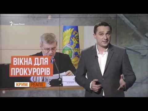 """Херсонский завод """"Основа"""" поставляет металлопластиковые окна в оккупированный Крым"""