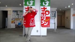 ボンジョルノナポリンのダンス(ボーカル用)です。 よろしければコメン...