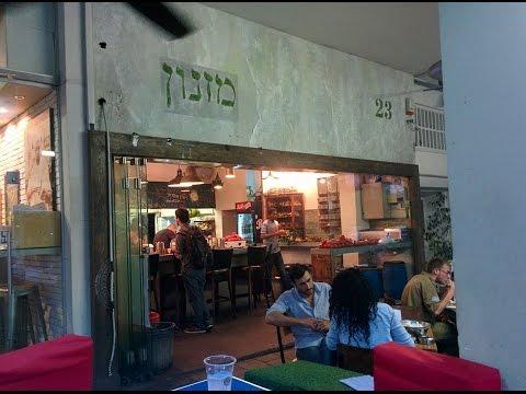 Mekomi Tel-Aviv Travel Guide - Miznon