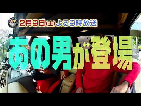 車をこよなく愛するおぎやはぎが、自動車評論家・竹岡圭とともにゲストを迎え、ゲストがこれまで愛した車の「愛車遍歴」を、実際に見たり乗ったりしながら紹介します。