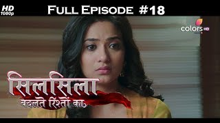 Silsila Badalte Rishton Ka - 27th June 2018 - सिलसिला बदलते रिश्तों का  - Full Episode