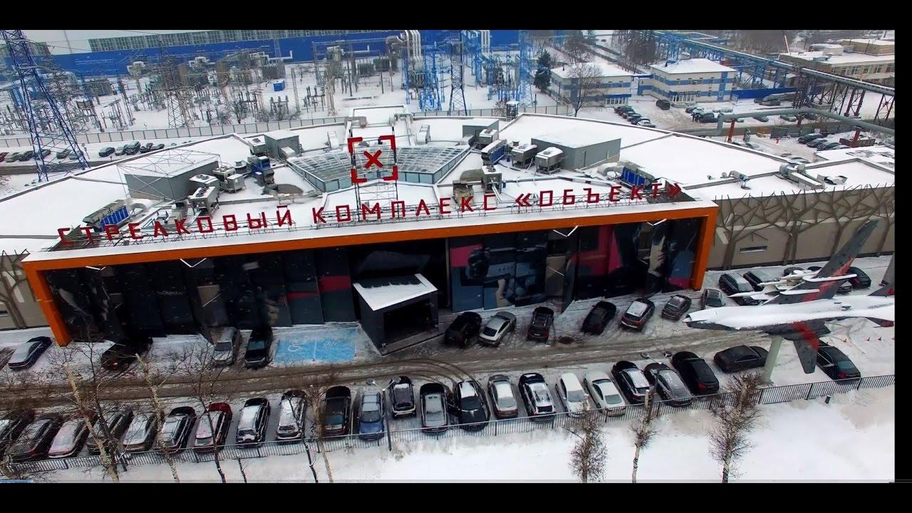 Стрелковый клуб объект москве дом культуры в москве клуб