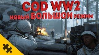COD WW2 -