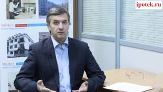 видео Кредит под залог недвижимости в Сбербанке условия и процентные ставки