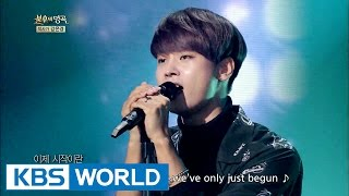 VIXX - The Last Match | ?? - ??? ?? [Immortal Songs 2] MP3