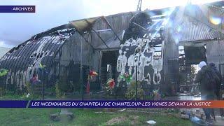 Yvelines | Les incendiaires du chapiteau de Chanteloup-les-Vignes devant la justice