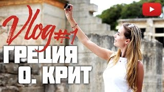 отдых греция острова видео