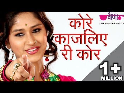 Kore Kajaliye Ri Kor Awesome Rajasthani Marwari Traditional Video Song