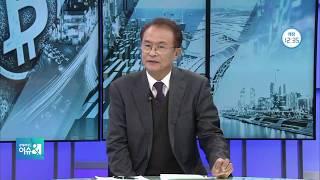 [시장인사이트] 美기준금리 동결…미중 무역협상에 '눈길…