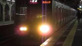JR神戸線321系摂津本山駅発車