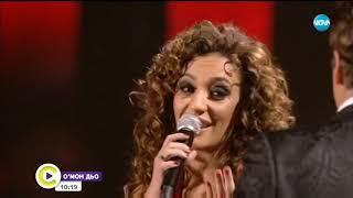 Download lagu 50 нюанса черно и бяло в усмивката на Мария Илиева