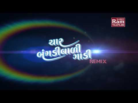 AlbumChar Char Bangdi Vali Audi RemixHD video2017Kajal Maheriya