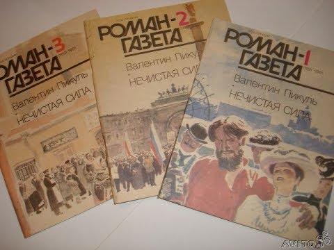 Р. Казакова «На фотографии в газете...»