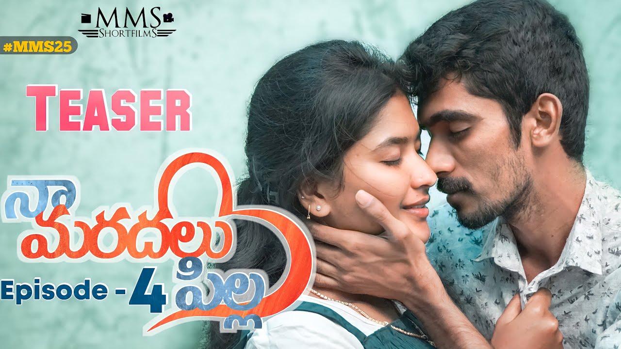 Download Naa Maradalu Pilla Episode-4 Teaser | Telugu WebSeries | Romantic WebSeries 2021 | MMS Shortfilms.