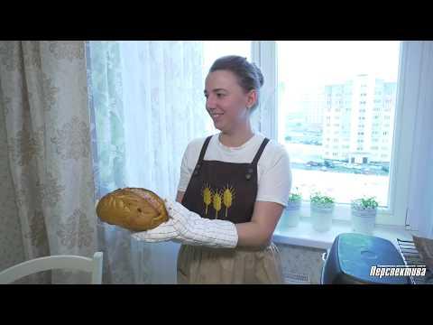 Сам себе хлебопек -Надежда Кузнецова