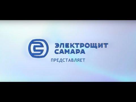 Видео-визитка о работе с проектными организациями