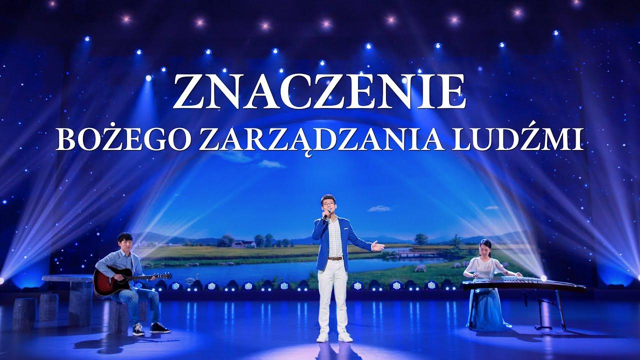 """Piosenka chrześcijańska 2020   """"Znaczenie Bożego zarządzania ludźmi"""""""