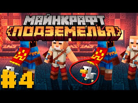 Minecraft Dungeons #4 Каньон Кактусов, стало сложно   Nerkin