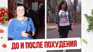 Мотивация Для Девушек и Женщин Похудение Фото До и После