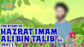 Family Of Prophet Muhammad (SAW) Stories | Hazrat Imam Ali Bin Talib (RA) | Part 2 | Quran Stories