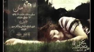 aNa aLBy 3aLayK - Ziad Bourji / انا قلبى عليك - زياد برجى