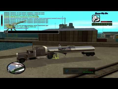 Перевозка грузов | Lets Play Samp-Rp [День 202]