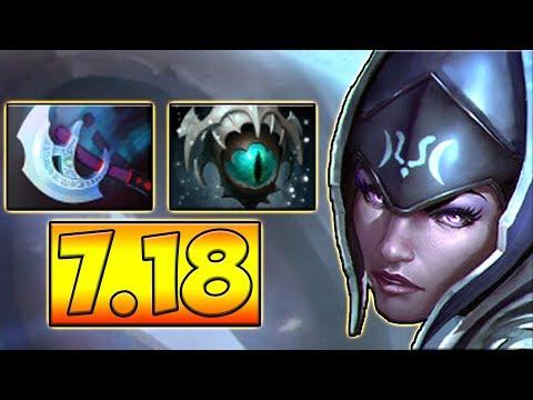 видео: rampage! ЛУНА 7.18 ДОТА 2 █ luna 7.18 dota 2