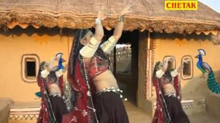 Repeat youtube video Teri Boli Par Mar Jau Lokgeet  Rani rangili,Laxman Singh Rawat Rajsthani Pushakar  Chetak Cassettes