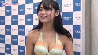 DVD 「木村あやね 無邪気なあやね」 発売記念イベントが2014年11月2日に行...